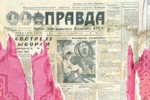 Зачем раньше клеили газеты под обои?