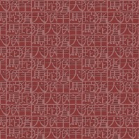 Missoni Home Wallcoverings 02 – 10100
